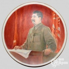 "Декоративная тарелка ""И.В. Сталин"""